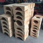 防腐空调木托