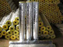 管道防火減震憎水離心玻璃棉管殼