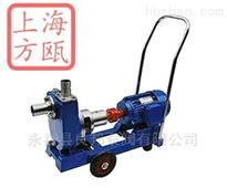 JMZ型JMZ型不锈钢自吸泵——上海方瓯公司