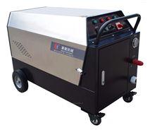 环保型电加热油污高压清洗机
