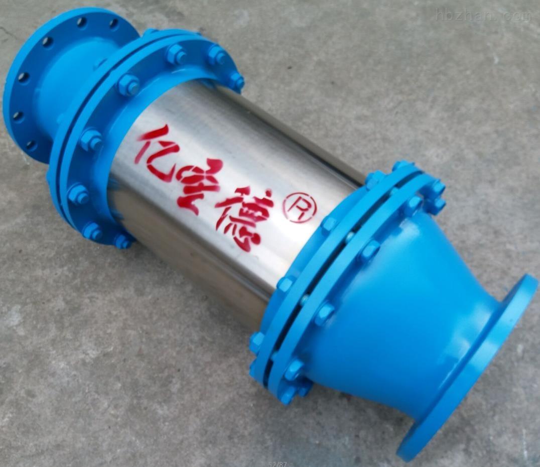 不鏽鋼内強磁水處理器