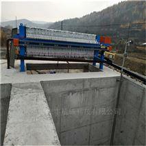 大型板框压滤机设备制造