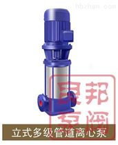 25GDL2-12×7永嘉良邦25GDL2-12×7型多级管道离心泵