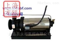 卧式无噪音屏蔽泵——上海方瓯公司