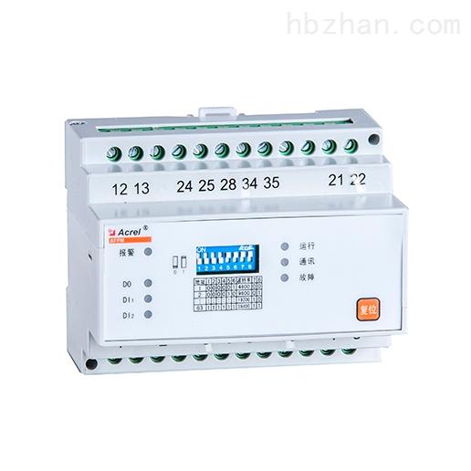 交流电消防电源监控模块