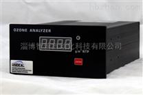 嵌入式高濃度臭氧檢測儀/分析儀