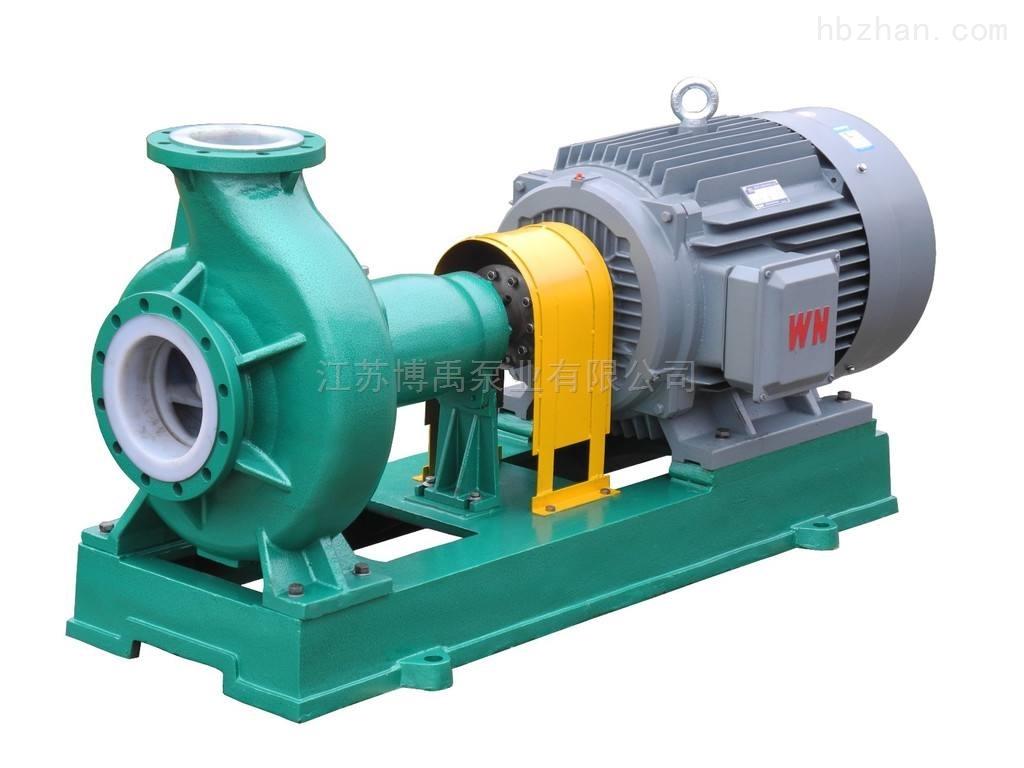 氟塑料衬里化工离心泵型号参数及选型