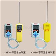 北京四合一气体检测仪厂家_价格 BW多合一气体报警仪