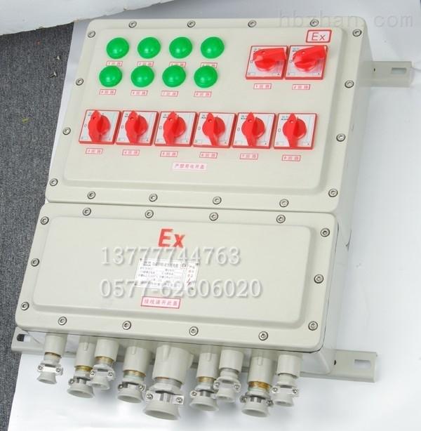 防爆检修电源插座箱专业生产厂家