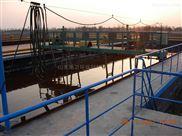 贵州屠宰污泥处理设备|HJG桁架式刮泥刮渣机厂家直销