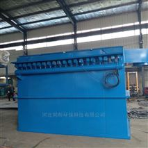 工业粉尘回收机吸集单机脉冲袋式除尘器换环