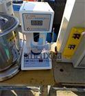 现货供应公路试验仪器诚实可靠