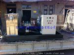 DL5022石材高压清洗机