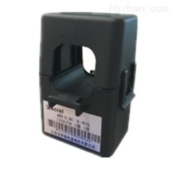 可拆卸改造用开口电流互感器