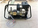 25MPa柴油机驱动高压清洗机