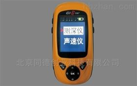 SDE-18S手持式声波测深仪