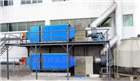 FOM-EPPVC人造革生产线油雾回收设备