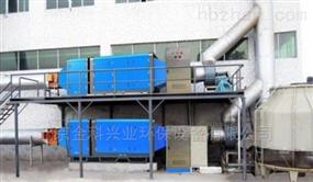 PVC人造革生產線油霧回收betway必威手機版官網
