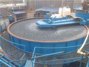 浅层气浮机,气浮设备,高效