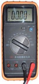 DB-1新型多功能爆破电表