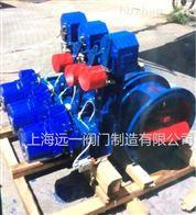 上海名牌阀门DGW-2224型电开式煤气快速切断阀