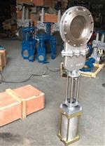 DMZ673X/F/H-10C/16C/10P氣動暗杆刀形閘閥