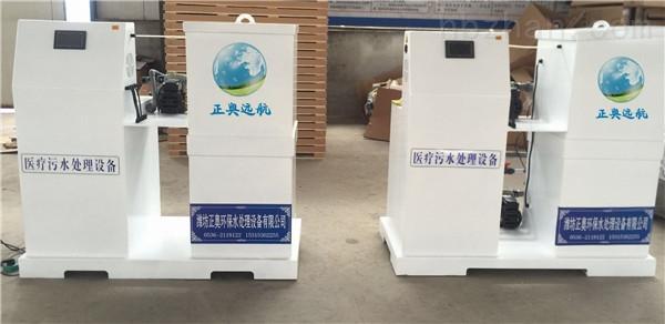荆州污水处理设备正奥远航配置