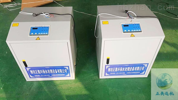 四平宠物医院污水处理设备正奥远航预处理标准