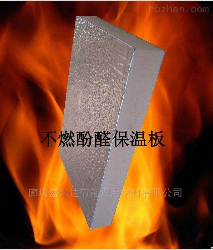 山西酚醛板价格_机制界面剂酚醛复合板报价