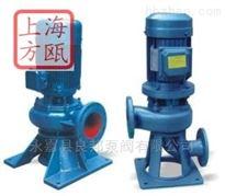 LW型LW型直立式排污泵--上海方瓯公司