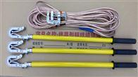 JDX-NS-10KV 手握式高压接地线