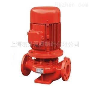 上海立式单级消防泵