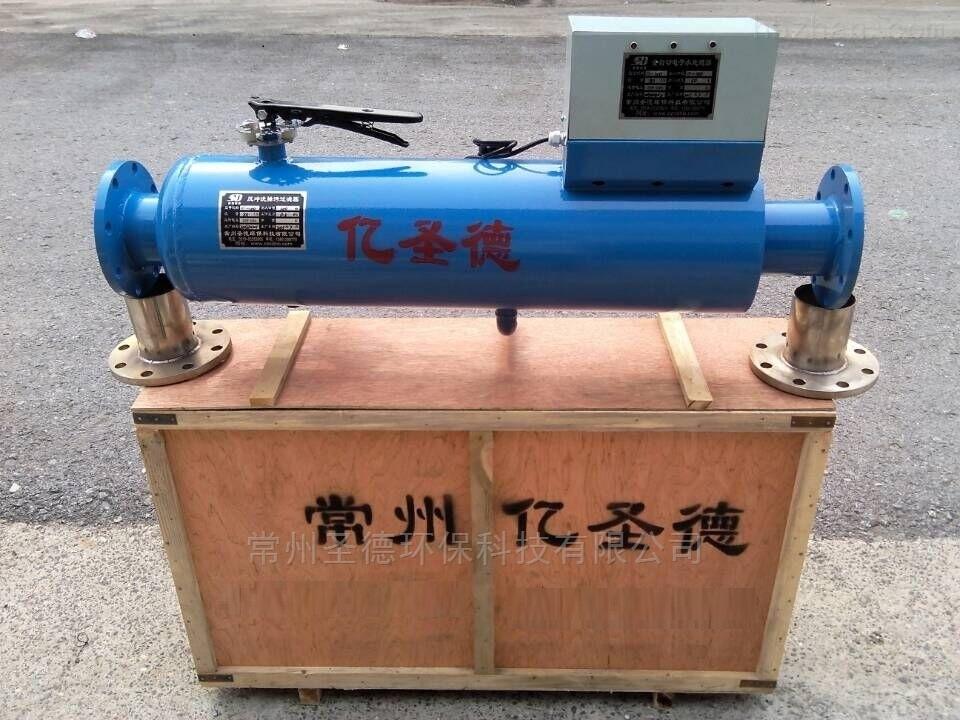 射頻電子水處理器生産廠家