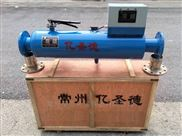 射频电子水处理器生产厂家