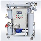 通瑞ZJB-50电厂电站绝缘油单级真空滤油机