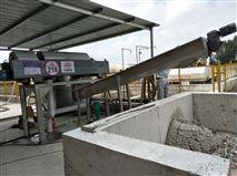 家禽屠宰污泥处理设备 卧螺离心机