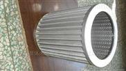 天然氣濾芯生產廠家