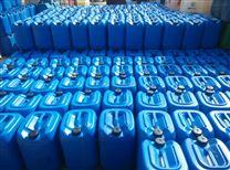 大蒜油臭味剂试验【大蒜素厂家】锅炉臭味剂生产指标