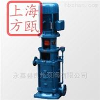 DL型DL型立式多级立式离心泵——上海方瓯公司