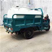 电动三轮洒水车 清洗车 地面冲洗车