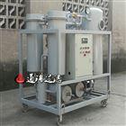 ZJC-20汽轮机油破乳化脱水真空滤油机