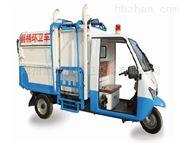电动三轮垃圾车 垃圾清运车 垃圾翻桶车