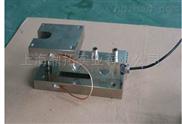 料斗称重传感器,5T小地磅称重模块