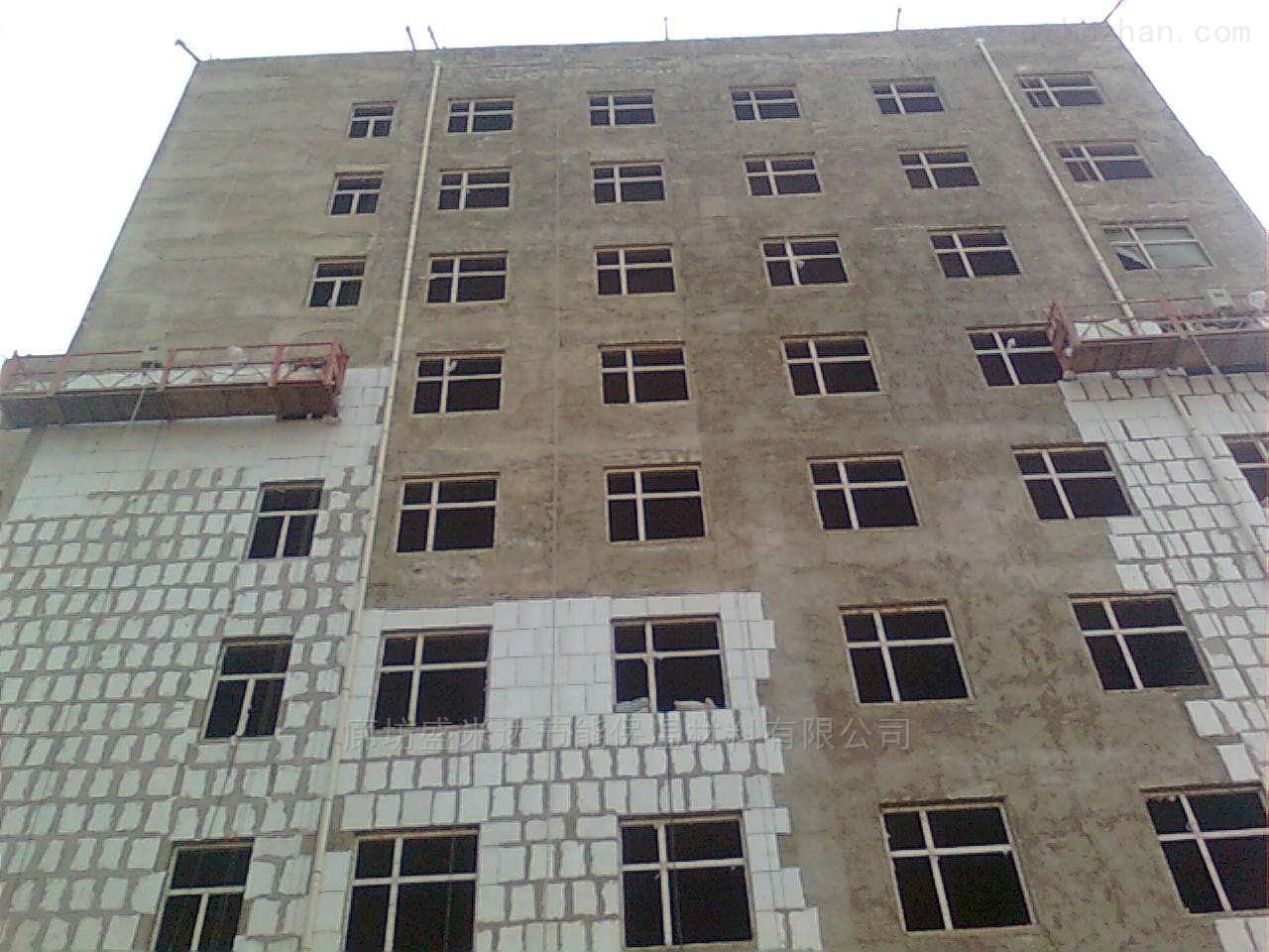 山西-外墙A级STP绝热真空保温板规格 厚度
