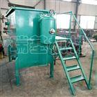 喷漆房污水处理设备气浮机