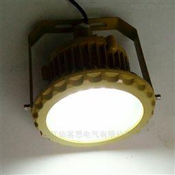 高耗能大型工厂LED节能防爆灯