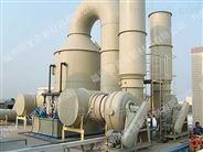 聚丙烯PPH吸收塔