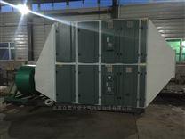 瀝青攪拌站廢氣處理改性瀝青煙氣淨化betway必威手機版官網