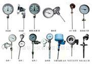 安徽华光厂家升级了直型双金属温度计﹁角型双金属温度计