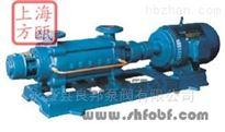 GC型GC型卧式多级锅炉给水泵——上海方瓯公司